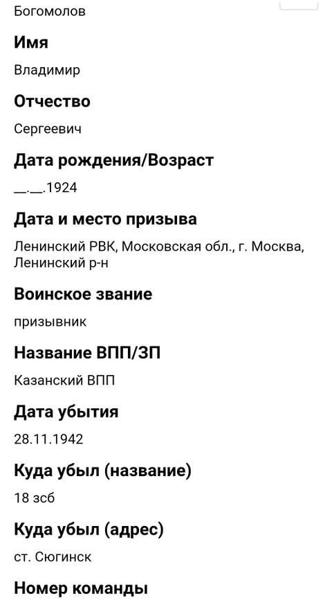 http://s8.uploads.ru/t/21BUi.jpg