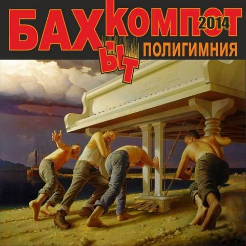 http://s8.uploads.ru/t/21sEK.jpg