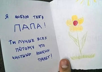 http://s8.uploads.ru/t/24t9j.jpg
