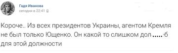 http://s8.uploads.ru/t/28qIT.png