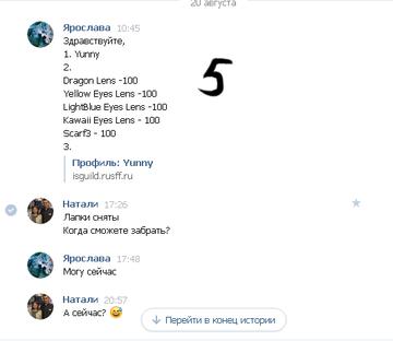 http://s8.uploads.ru/t/2A7fU.png