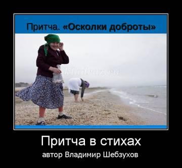 http://s8.uploads.ru/t/2B4Xc.jpg