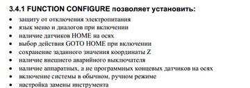 http://s8.uploads.ru/t/2FhLH.png