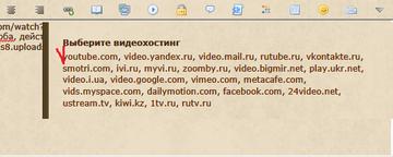 http://s8.uploads.ru/t/2IADo.png