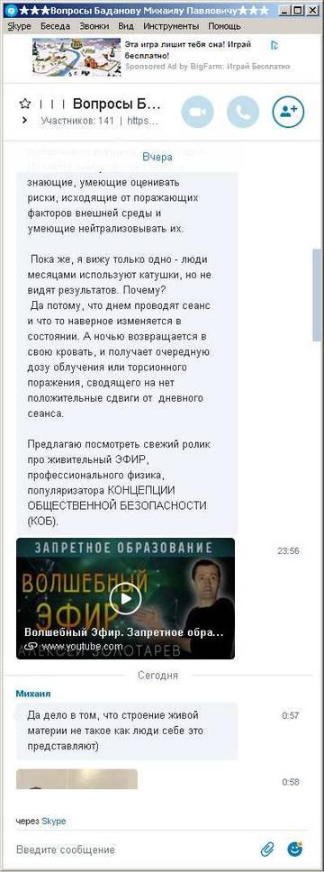 http://s8.uploads.ru/t/2OUTo.jpg