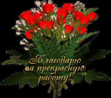 http://s8.uploads.ru/t/2QVaS.png