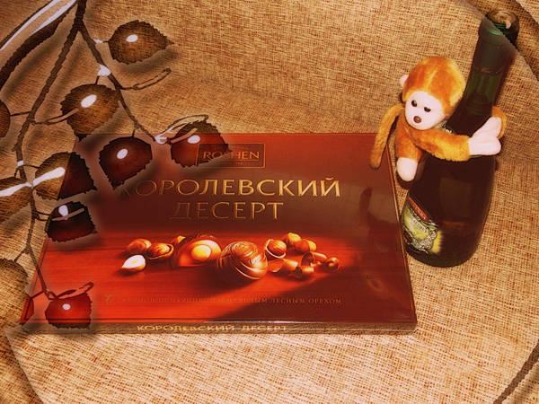 http://s8.uploads.ru/t/2REnx.jpg