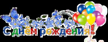 http://s8.uploads.ru/t/2S10n.png