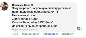 http://s8.uploads.ru/t/2UPKo.jpg