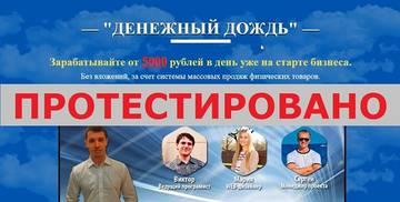http://s8.uploads.ru/t/2Ua48.jpg