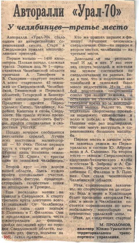 http://s8.uploads.ru/t/2dMoF.jpg