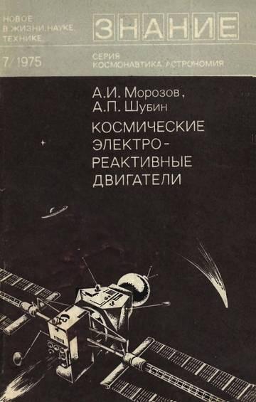 http://s8.uploads.ru/t/2eM01.jpg