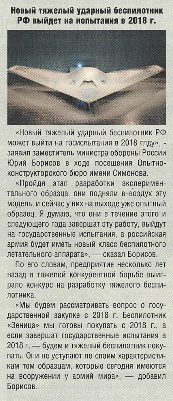http://s8.uploads.ru/t/2fLbG.jpg