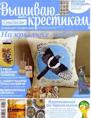 http://s8.uploads.ru/t/2hIn1.jpg