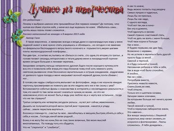 http://s8.uploads.ru/t/2ivtJ.png