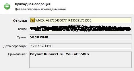 http://s8.uploads.ru/t/2n4xN.jpg