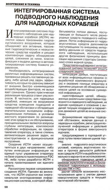 http://s8.uploads.ru/t/2nPFT.jpg
