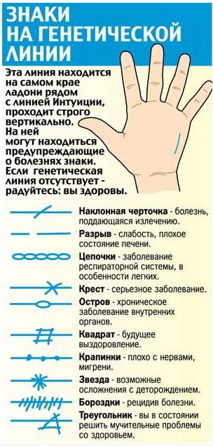 http://s8.uploads.ru/t/2wke5.jpg