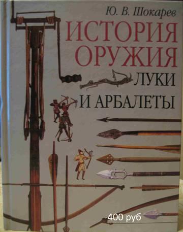 http://s8.uploads.ru/t/2x8fL.jpg