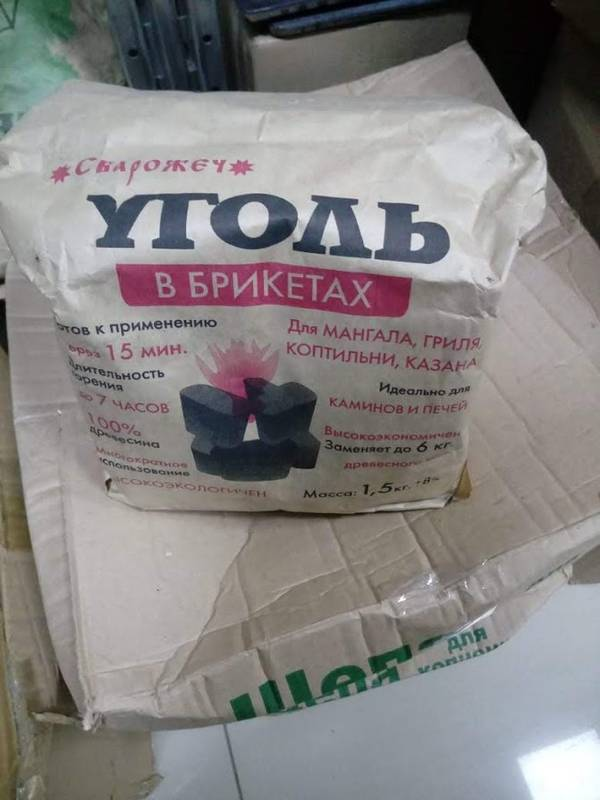 http://s8.uploads.ru/t/30EAg.jpg
