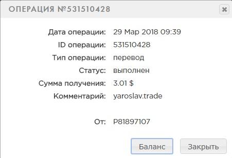 http://s8.uploads.ru/t/31LAb.jpg