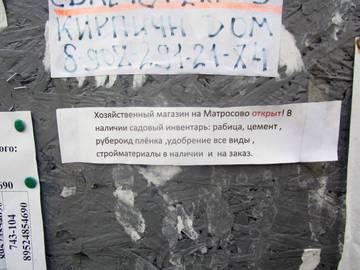 http://s8.uploads.ru/t/34lIh.jpg