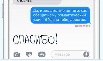 http://s8.uploads.ru/t/35pA4.jpg
