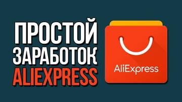 http://s8.uploads.ru/t/36iH8.jpg