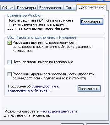 http://s8.uploads.ru/t/3A8fu.jpg