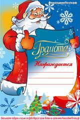 http://s8.uploads.ru/t/3Asqd.jpg