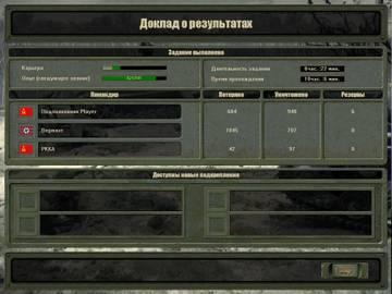 http://s8.uploads.ru/t/3BEYg.jpg