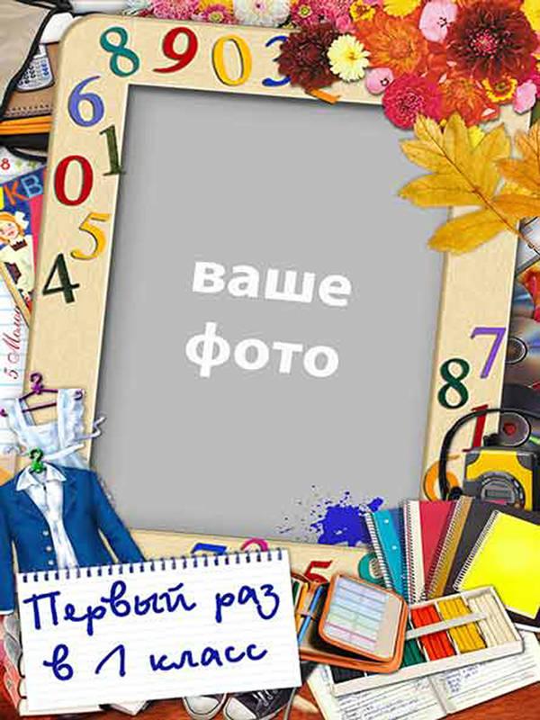 http://s8.uploads.ru/t/3DoOh.jpg