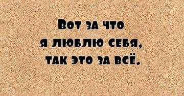 http://s8.uploads.ru/t/3HZ2v.jpg