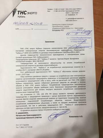 http://s8.uploads.ru/t/3LSWY.jpg