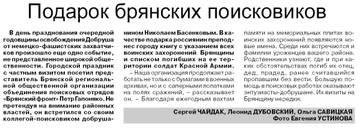 http://s8.uploads.ru/t/3MdiG.jpg