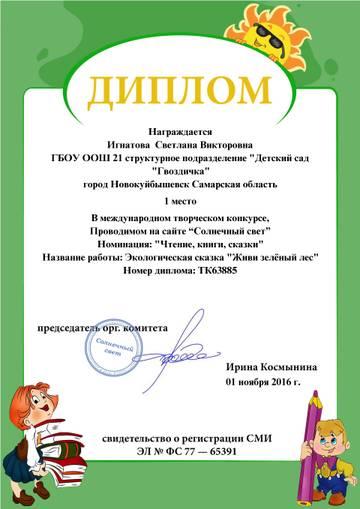 http://s8.uploads.ru/t/3MnSL.jpg