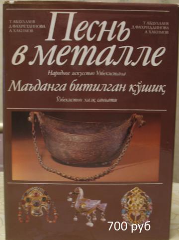 http://s8.uploads.ru/t/3NnkI.png