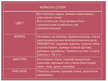 http://s8.uploads.ru/t/3TcbG.png