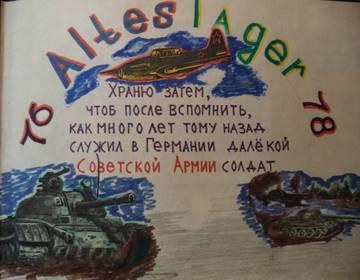 http://s8.uploads.ru/t/3U2A1.jpg