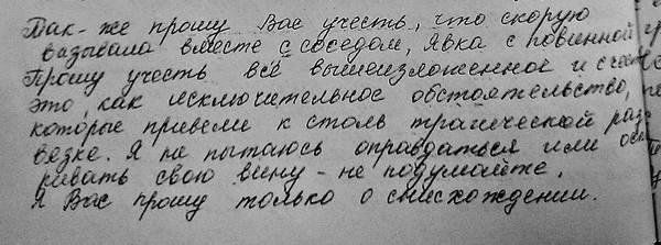http://s8.uploads.ru/t/3VJH2.jpg