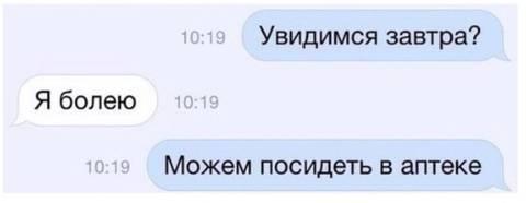 http://s8.uploads.ru/t/3VvyO.jpg