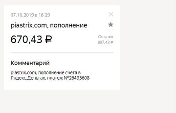 http://s8.uploads.ru/t/3W4LI.png