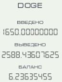 http://s8.uploads.ru/t/3Zv2V.jpg