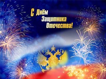 http://s8.uploads.ru/t/3bWu9.jpg