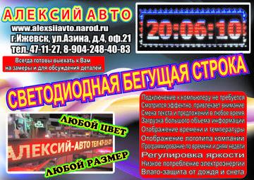 http://s8.uploads.ru/t/3bidp.jpg