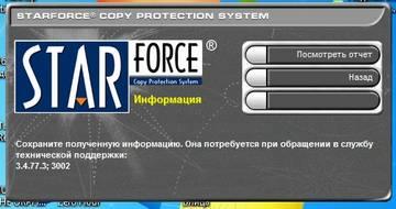 http://s8.uploads.ru/t/3kK08.jpg