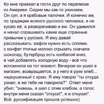 http://s8.uploads.ru/t/3oAZ7.jpg