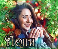 http://s8.uploads.ru/t/3sFrt.jpg