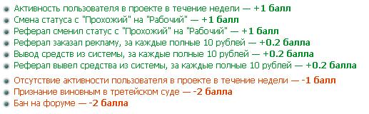 http://s8.uploads.ru/t/3sGkp.png