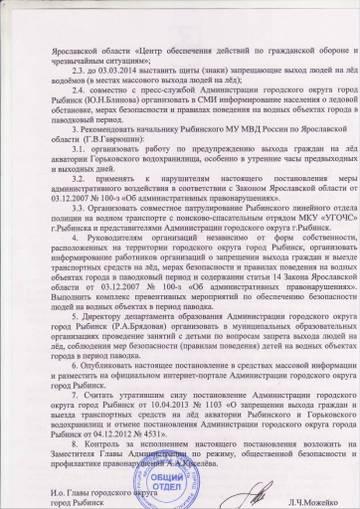 http://s8.uploads.ru/t/3sKdq.jpg